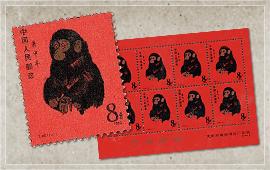赤猿切手にプレミアがつく理由は?