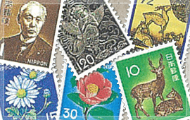 普通切手を高く売るならバイセル【公式】