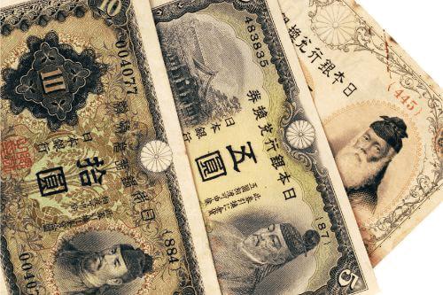 2000円札(二千円札)に買取価格は付くのか?買取事情と売却方法をご紹介