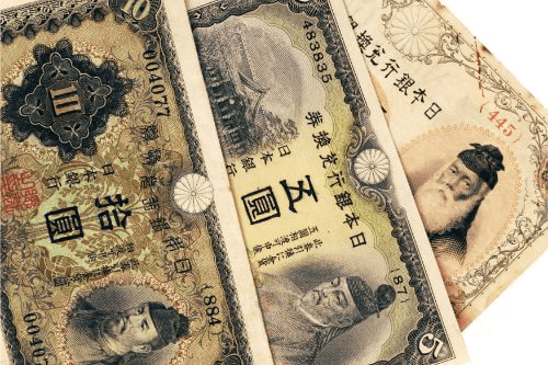改造紙幣の買取相場は?おすすめの買取方法とは?