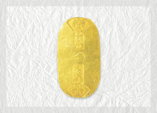 江戸時代に流通していた古銭の種類や買取にまつわる注意点やポイントとは