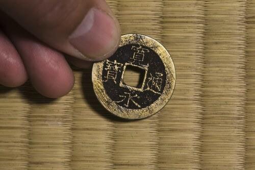 寛永通宝の古寛永銭は種類が豊富。買取価格はどれくらい?
