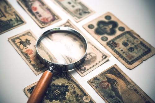 旧紙幣・古紙幣はいくらで売れる?古いお札の価値や買取相場について