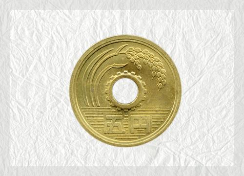 平成30年 100円玉 価値