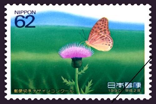手紙やはがきの料金体系と62円切手の活用方法をご紹介
