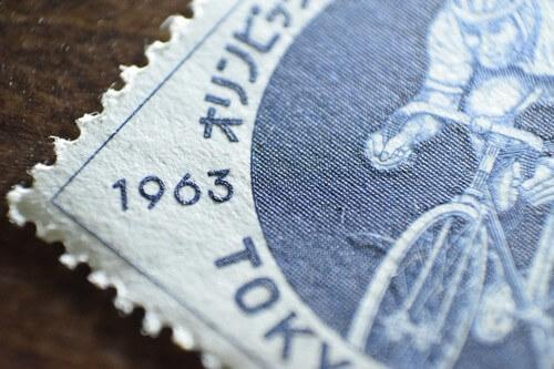 【オリンピック切手】100年以上前から存在していた!