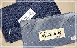 【東京で着物買取なら】手数料0円!早く、高く、出張買取