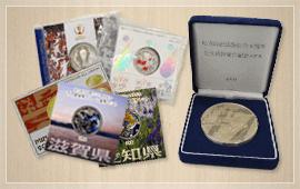 コインの買取における古銭や記念硬貨の基本