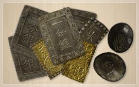【古銭コラム】古金銀