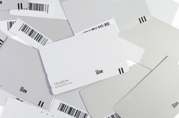 クオカード(QUOカード)の買取で損をしないための方法