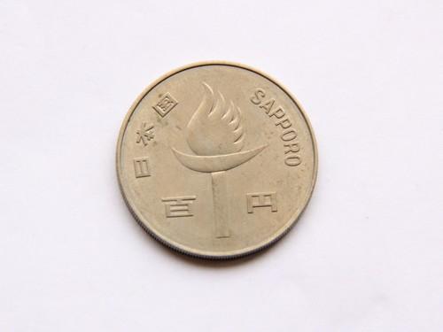 札幌五輪記念硬貨の価値は?オリンピックの記念硬貨を買取してもらおう!