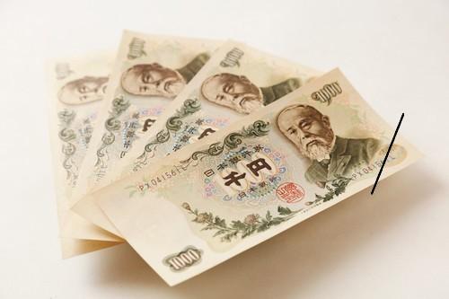 古銭買取で旧千円札はいくらになる?現在の買取価格について