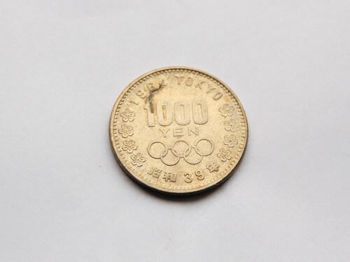記念硬貨の買取相場はいくら?記念硬貨の価値がわかる一覧表