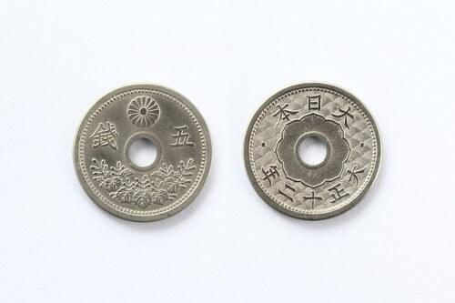 5銭や5銭札の古銭買取の価値や気になる希少性は?