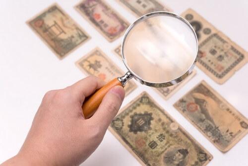 古いお金の価値が知りたい!高価買取に繋がる条件