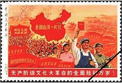 全国の山河は赤一色切手は高額買取が期待できる?