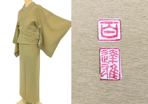 加賀友禅作家・百貫達雄の着物の特徴と買取のコツについて
