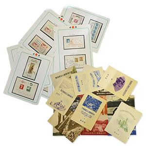 昭和23年発行の見返り美人や国立公園切手複数枚を買取