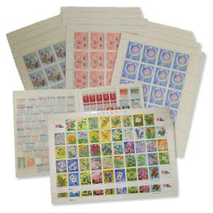 記念切手やふるさと切手、バラやシート含め200枚