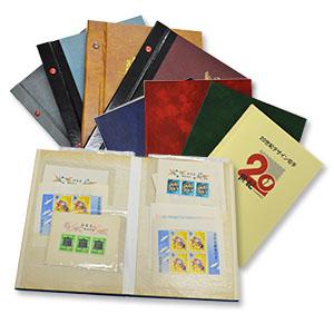 10年以上集めてきた切手を買取