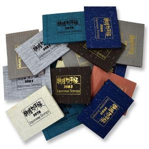 複数の特殊切手帳の買取