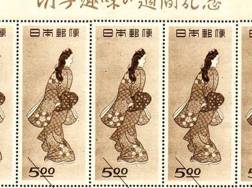 切手趣味週間シリーズの切手買取!査定額はどのくらい期待できる?