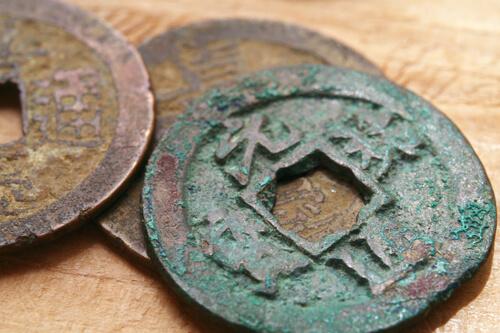 古銭の買取相場はどれくらい?古銭を高く売るために押さえておくべきポイント