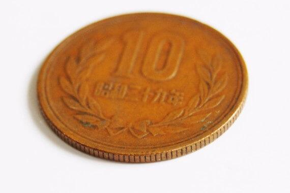 10円玉や10円札や10円金貨の古銭買取について詳しく知ろう!
