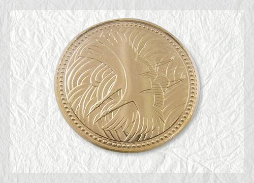 皇太子殿下御成婚記念硬貨の現在の買取相場はいくら?