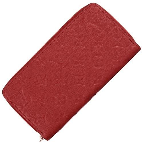wholesale dealer 2565e fcdab ルイヴィトン長財布の定番ラインナップと買取に役立つ情報まとめ ...