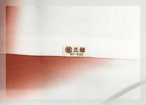 【着物通信vol.3】着物好きなら一度は着てみたい百貨店ブランドの着物の魅力