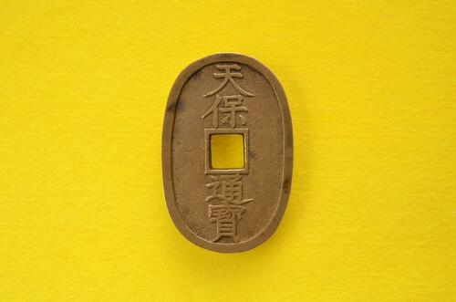 穴銭は買取してくれる?穴銭の買取相場と高値が付く穴銭の種類と売るコツ