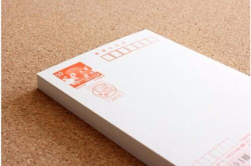 年賀状で当選したお年玉切手シートは買取可能?お年玉切手シートを高値で売る方法