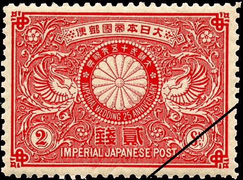 古い切手ほど価値がある?切手の買取市場について