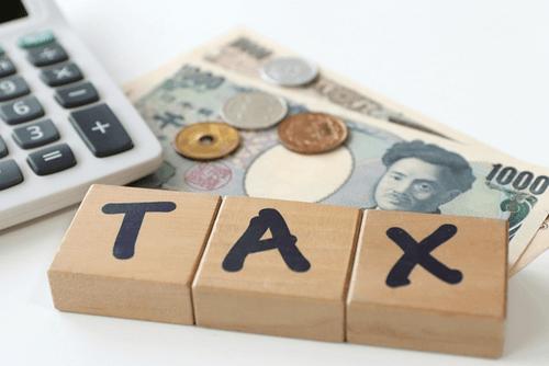 ブランド買取の利用で税金の申告は必要?気になる買取と税のこと