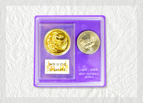 注目度の高い「天皇即位記念硬貨」の買取価格はいくら?