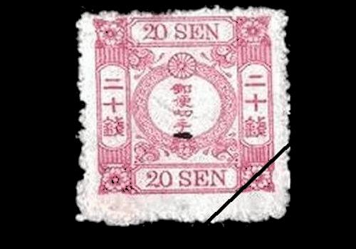 桜切手の買取相場と高額買取の方法をご紹介